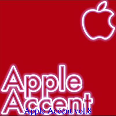 Apple-Accent_01.jpg