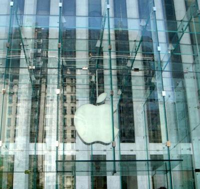 Apple-Store-in-City-1-77297.jpg