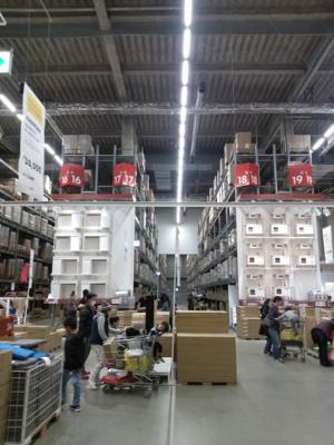 IKEA_150210.png