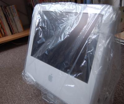 iMac G5_070502.jpg
