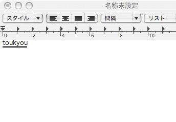 kotoeri_03.jpg