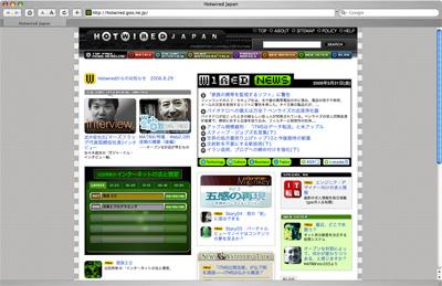 safari_01.jpg