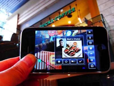 sekai-camera_02.jpg