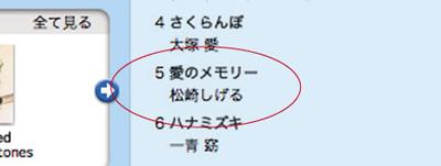 松崎しげる_01.jpg
