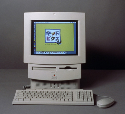 Performa-550_400.jpg