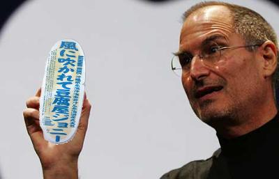 Steve-Jobs_otokomaedoufu.jpg