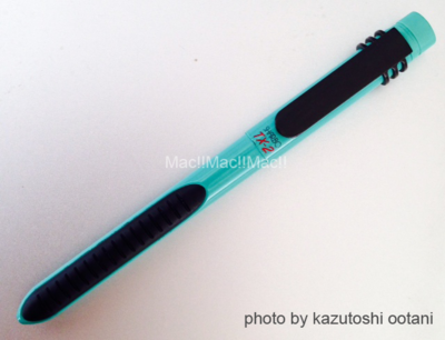 Zebra Sharbo TX2 photo by kazutoshi ootani_01_150214.png