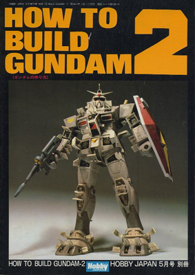 how-to-build-bundam2.jpg