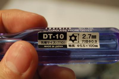 iMac-G5-HDD_05.jpg