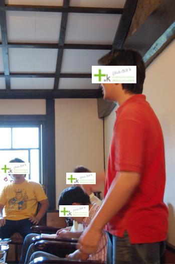 iPhone-Creative-User-Group-Japan_15.JPG