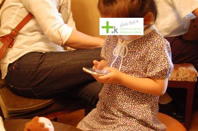 iPhone-Creative-User-Group-Japan_17.JPG