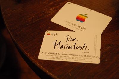 iPhone Creative User Group Japan in kyoto_10.JPG