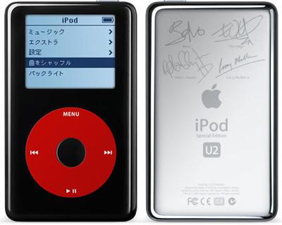 iPod-U2.jpg