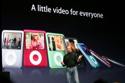 iPod-nano_2007_02.jpg