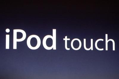 iPod-touch_01.jpg