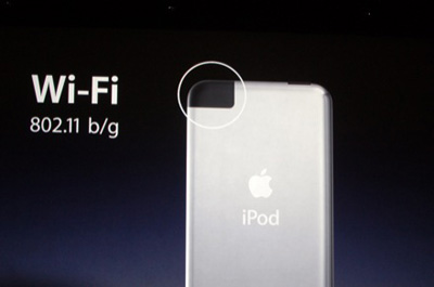 iPod-touch_03.jpg