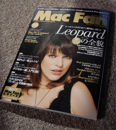 mac-fan-200712_400_01.jpg