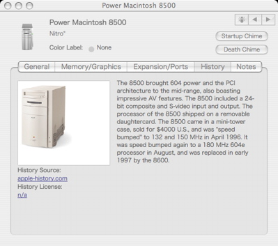 powermac8500.jpg