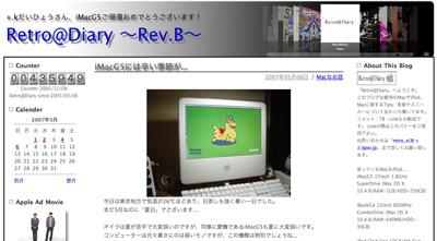 retoro_san.jpg