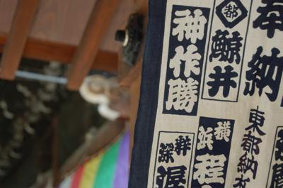 rokkakudou_01.JPG