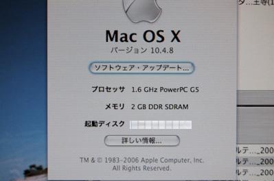 system.jpg