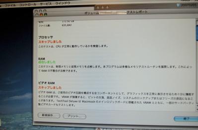 test-report.jpg