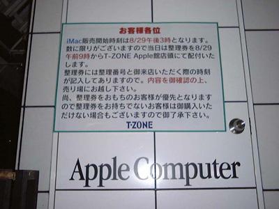 tzone2.jpg